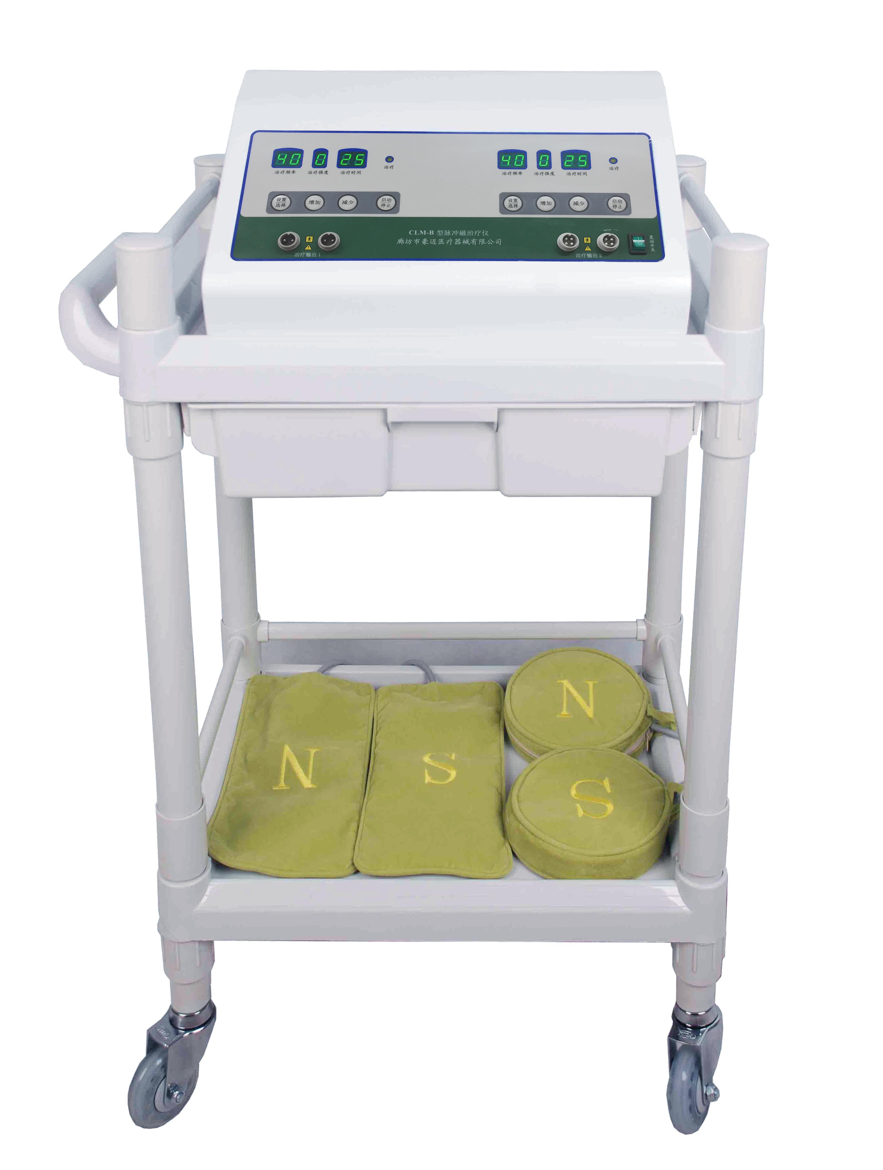 CLM-B型脉冲磁治疗仪(台车式) class=